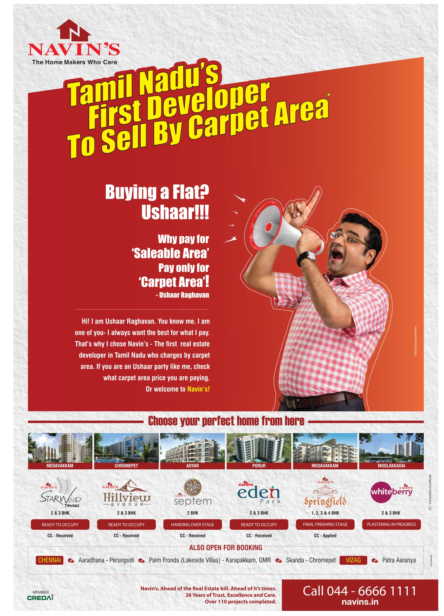Chennaipatrika  »  News  »  Press Release Navin's introduces Carpet Area Selling for all its projects.