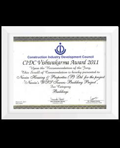 CIDC Vishwakarma 2011
